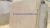 marble-marble-verona-beige-perlino-natural-marble-for-countertops-vanitytops-tabletops-stair-steps-floor-wall-home-decor-17